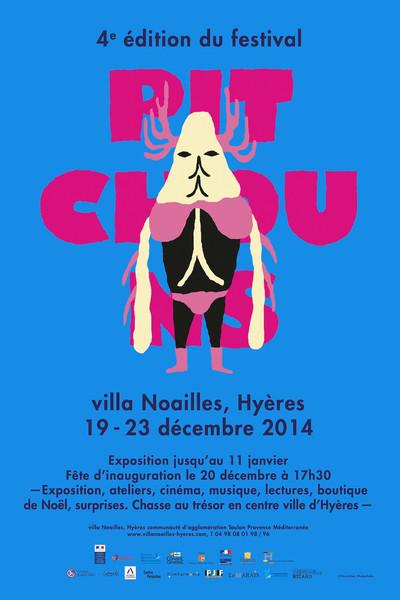4e festival Pitchouns - © Villa Noailles Hyères