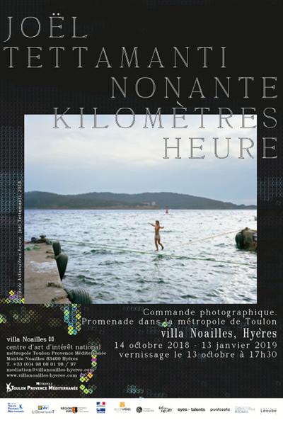 Joel Tettamanti - © Villa Noailles Hyères