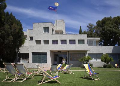 Constance Guisset - © Villa Noailles Hyères